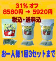 顆粒100g(5gx20s) 1袋 + シモン茶90g 2袋 セット